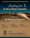 Seminar: Benefiting from the Blessed Month of Ramadan (June 2016)
