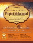 Seminar: Lessons from the Life of Prophet Muhammad ﷺ