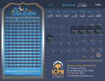 Ramadan 1438/2017 Prayer Times Calendar (North Palm Beach, FL)