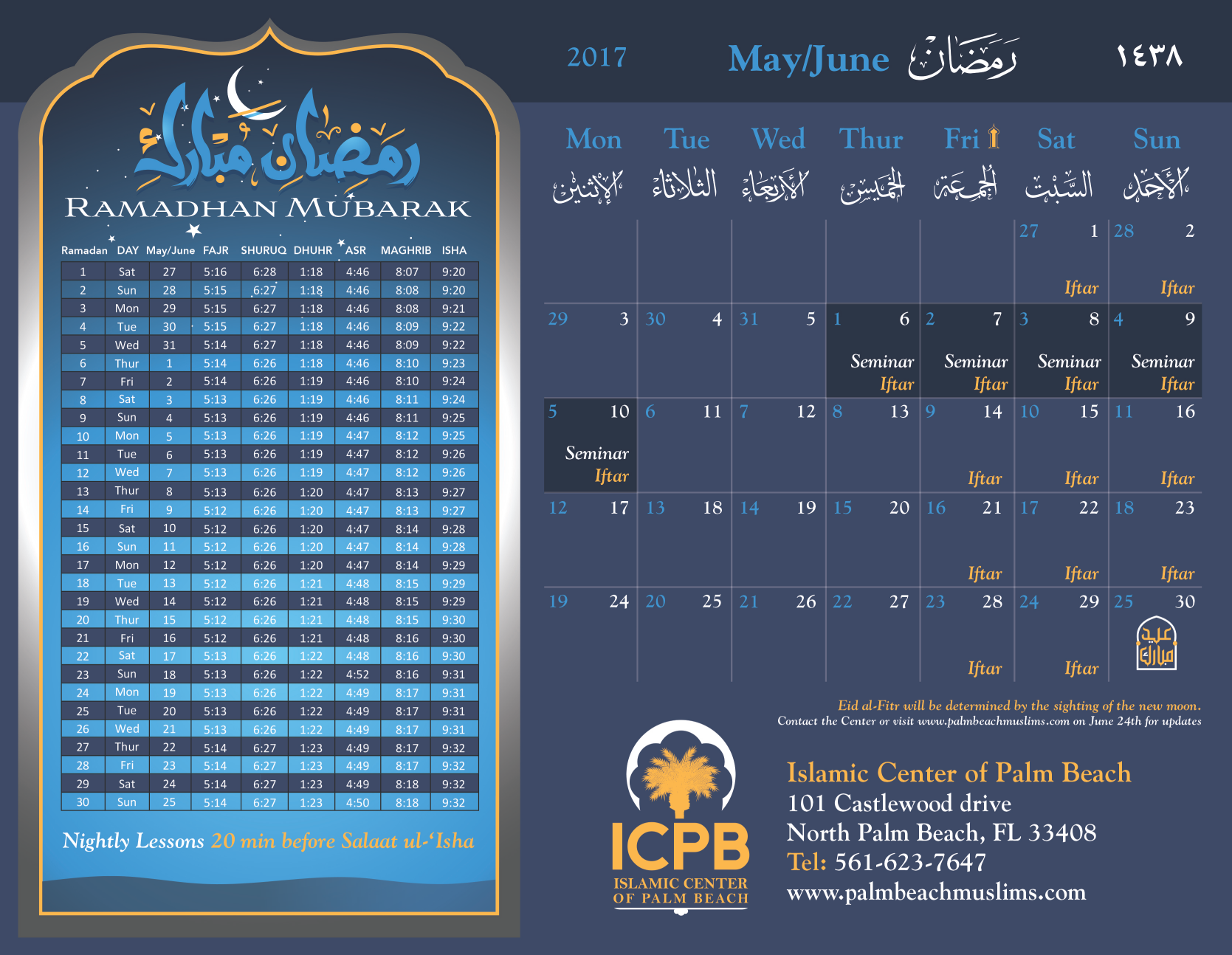 Ramadan 1438/2017 Prayer Times Calendar (North Palm Beach, FL
