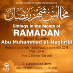 Seminar: Sittings in the Month of Ramadan (June 4th – 6th, 2018)