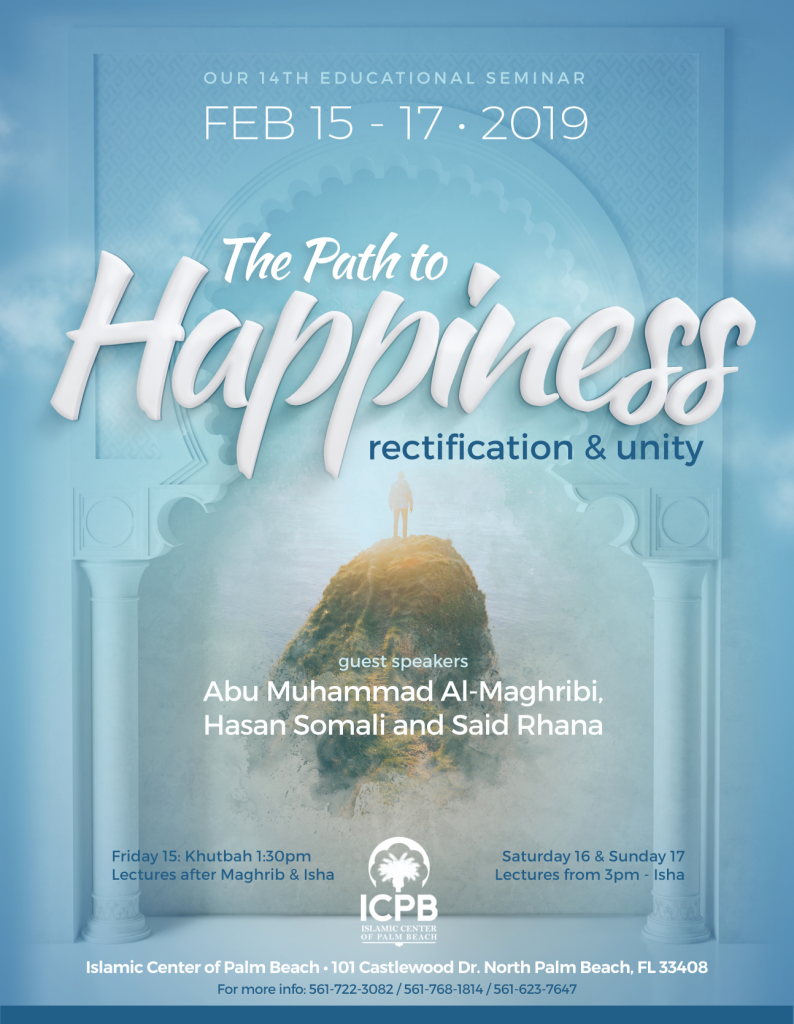 ICPB February 2019 Seminar - The Path to Happiness