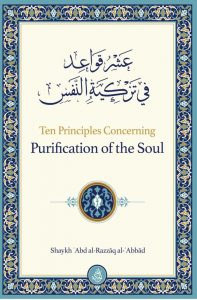 ten principles purifying the soul