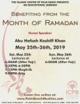 Seminar: Benefiting from the Month of Ramadan (May 25th – 26th, 2019)