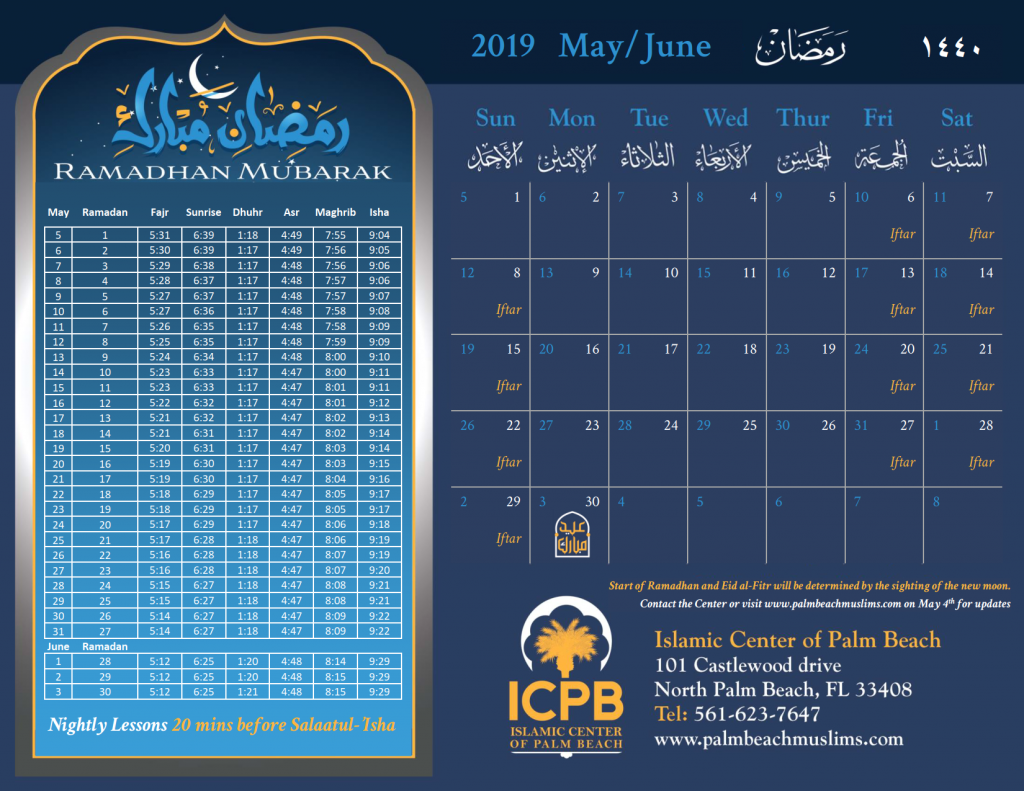 ICPB Ramadan 1440 (2019) Announcement: Taraweeh begins
