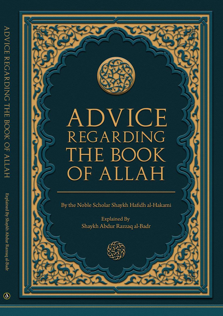 Advice Regarding the Book of Allah