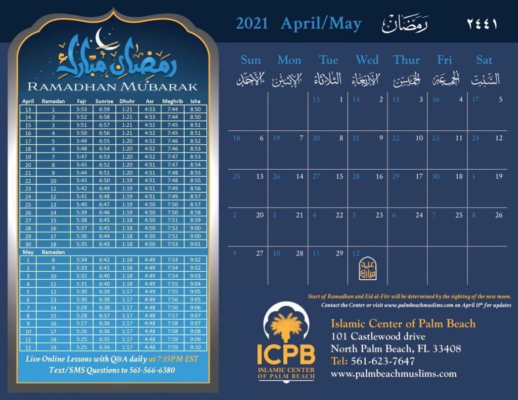 ICPB Ramadan Calendar 1442 2021