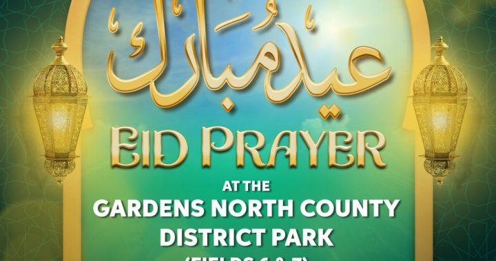 ICPB Eidul Adhaa 1442 2021 Official Announcement sm